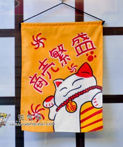 Best Seller Maneki Neko Flag Valance