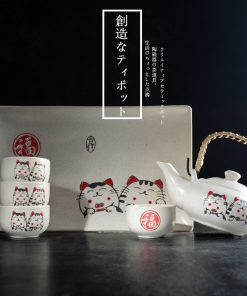 Japanese Maneki Neko Fortune Cat Ceramic Tea Set