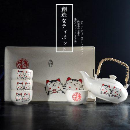 Japanese Maneki Neko Fortune Cat Ceramic Tea Set