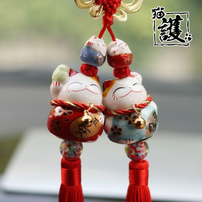 Lucky Cat Maneki Neko Cute Car Hanging