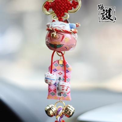 Hot Fortune Cat Maneki Neko 2019 Car Hanging