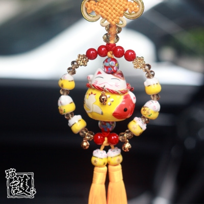 Fortune Cat Maneki Neko Car Hanging