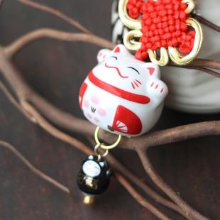 Maneki Neko Car Hanging Ornament