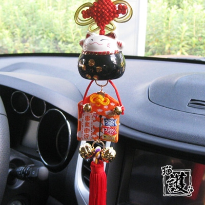 Car Hanging Ornament Maneki Neko 2019 Lucky Cat