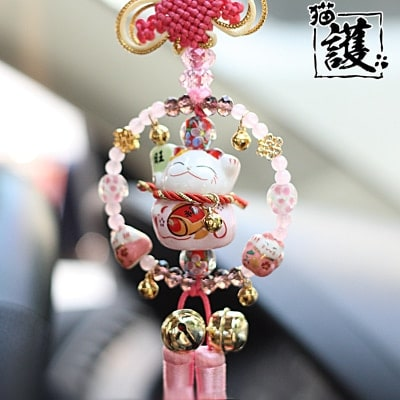 Car Hanging Ornament Maneki Neko Lucky Cat