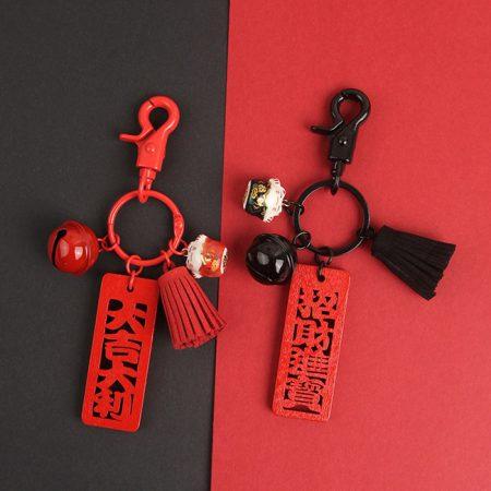 Chinese Maneki Neko Lucky Cat Keychains