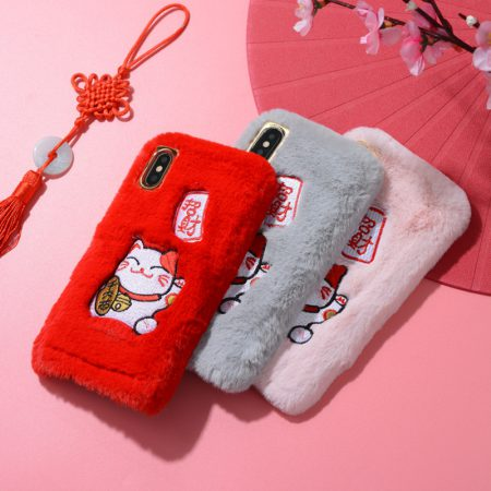 Cute Fluffy Rabbit Maneki Neko Case For iPhone