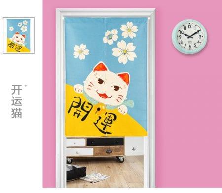 Best Seller Chinese Fortune Cat Door-Curtain