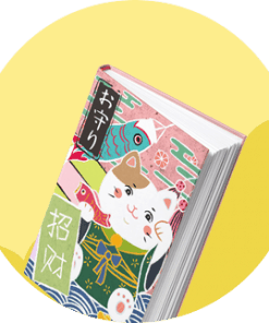 Maneki Neko Stationery
