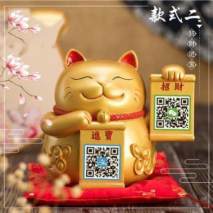 2019 Maneki Neko Lucky Cat With QR Code Decoration